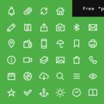 Free Uniicons (200 Line Icons, PSD)